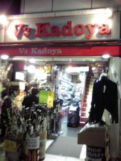 V3_kadoya.jpg