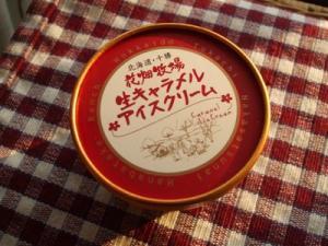 2009_12_30.jpg