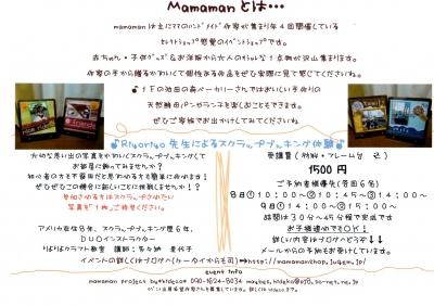 20110613_1889167.jpg