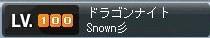 Maple100318_212237.jpg