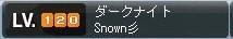 Maple100329_230330.jpg