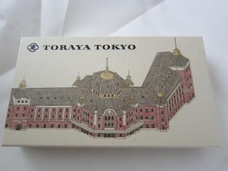 とらや東京