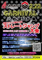 2010Carnival Flyer