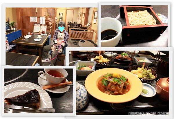 2012-03-03下田二日目