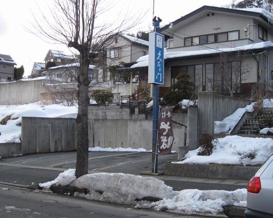 kyuuzae-6.jpg