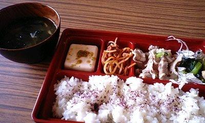 6.23 今日の昼ご飯