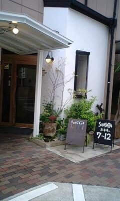 2011.10.17 サンサーラ①