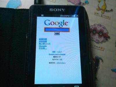 SN3N0007 (Small)