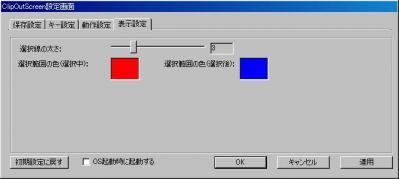 clip11.jpg