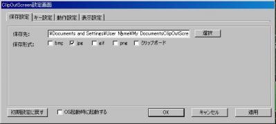 clip2.jpg