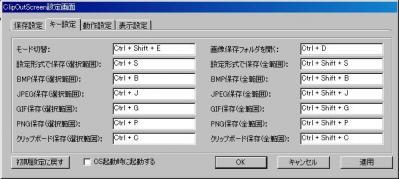 clip5.jpg