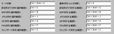 clip6.jpg