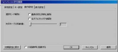 clip8.jpg