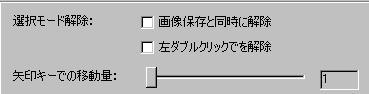 clip9.jpg