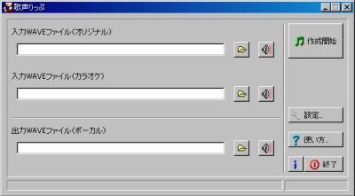 utagoe1.jpg