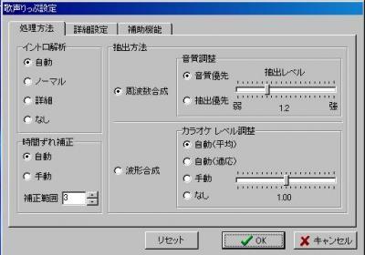 utagoe5.jpg