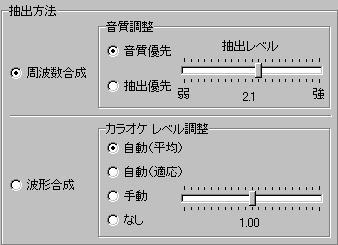 utagoe6.jpg