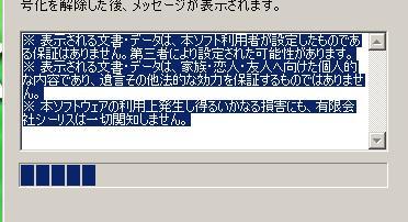 whenidie13.jpg