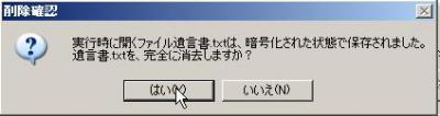 whenidie9.jpg