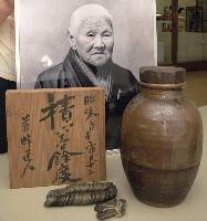 岩崎弥太郎の母