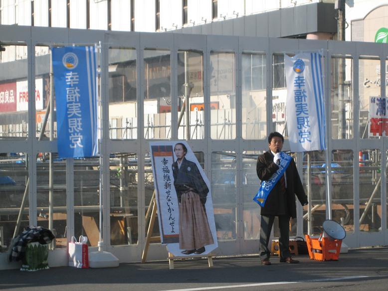 20100329福山駅前辻立ち