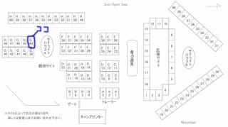 jonai-map-1