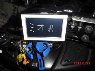 2010_0122_084321-CIMG0196.jpg