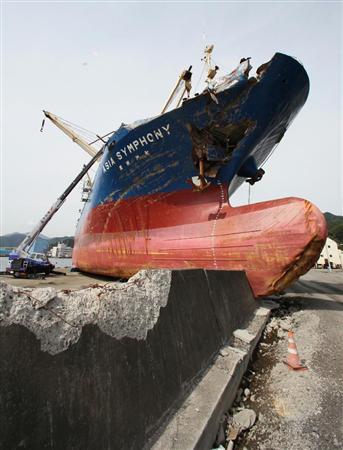 釜石貨物船撤去