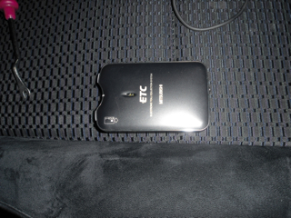 CIMG0593.jpg