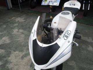 CIMG1365.jpg