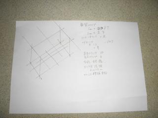 CIMG2155.jpg