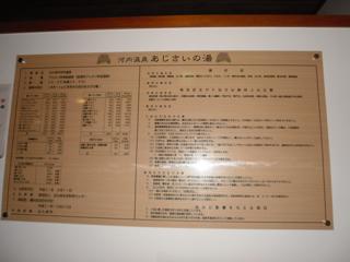 CIMG3081.jpg