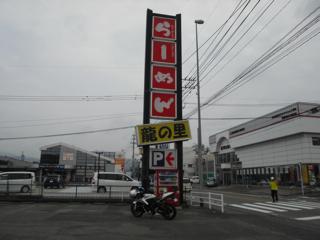 CIMG3294.jpg