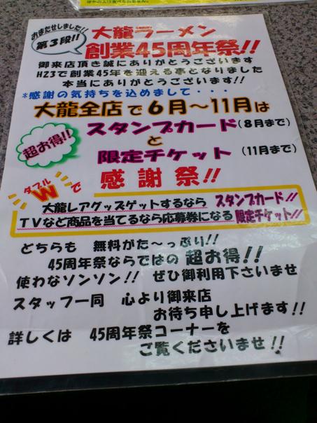 DSC_0646.jpg