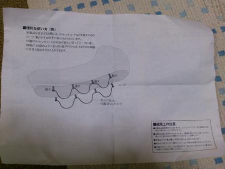 akatuki2.jpg