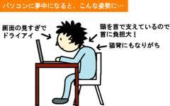 sisei3.jpg