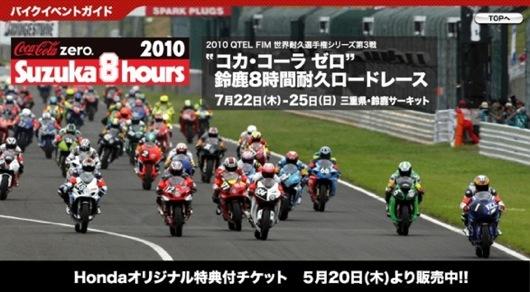 top_20100604192053.jpg