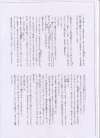 mondai2_convert_20110517112113.jpg