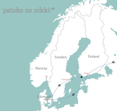 北欧ルートマップ