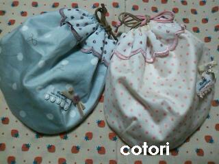 stitch ガーリー巾着 2010.8.25 2