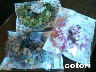 2011.11.02 cookey納品 シュシュ 2