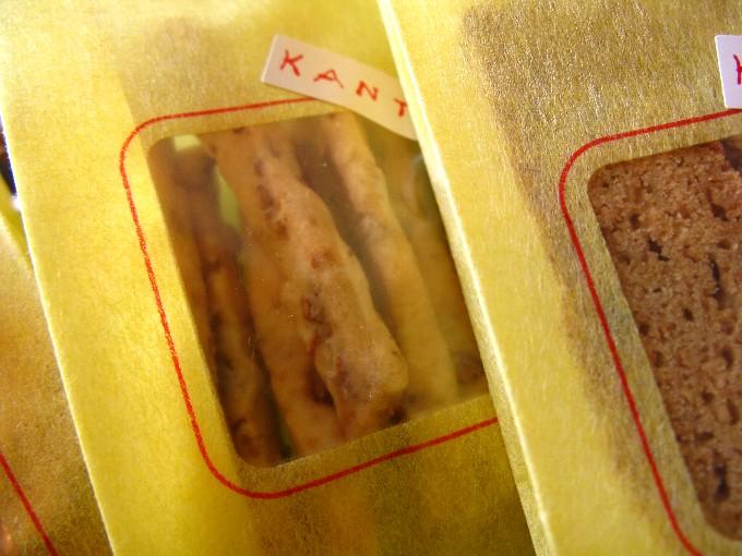2012-1-4クッキー袋