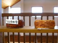革こもの展2012-7