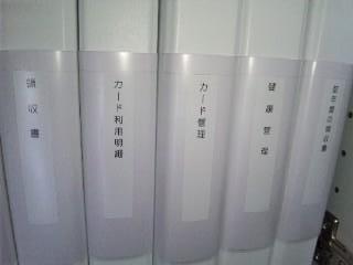 201007233.jpg