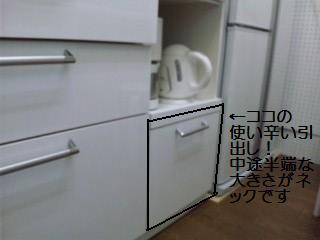 201011291.jpg