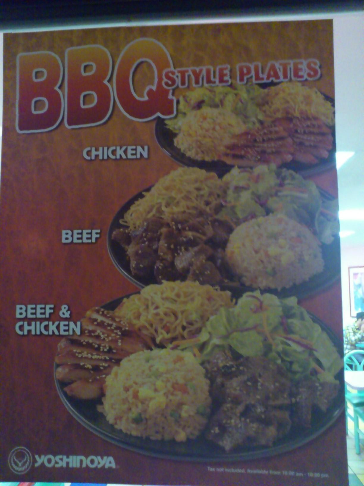 吉野家BBQ