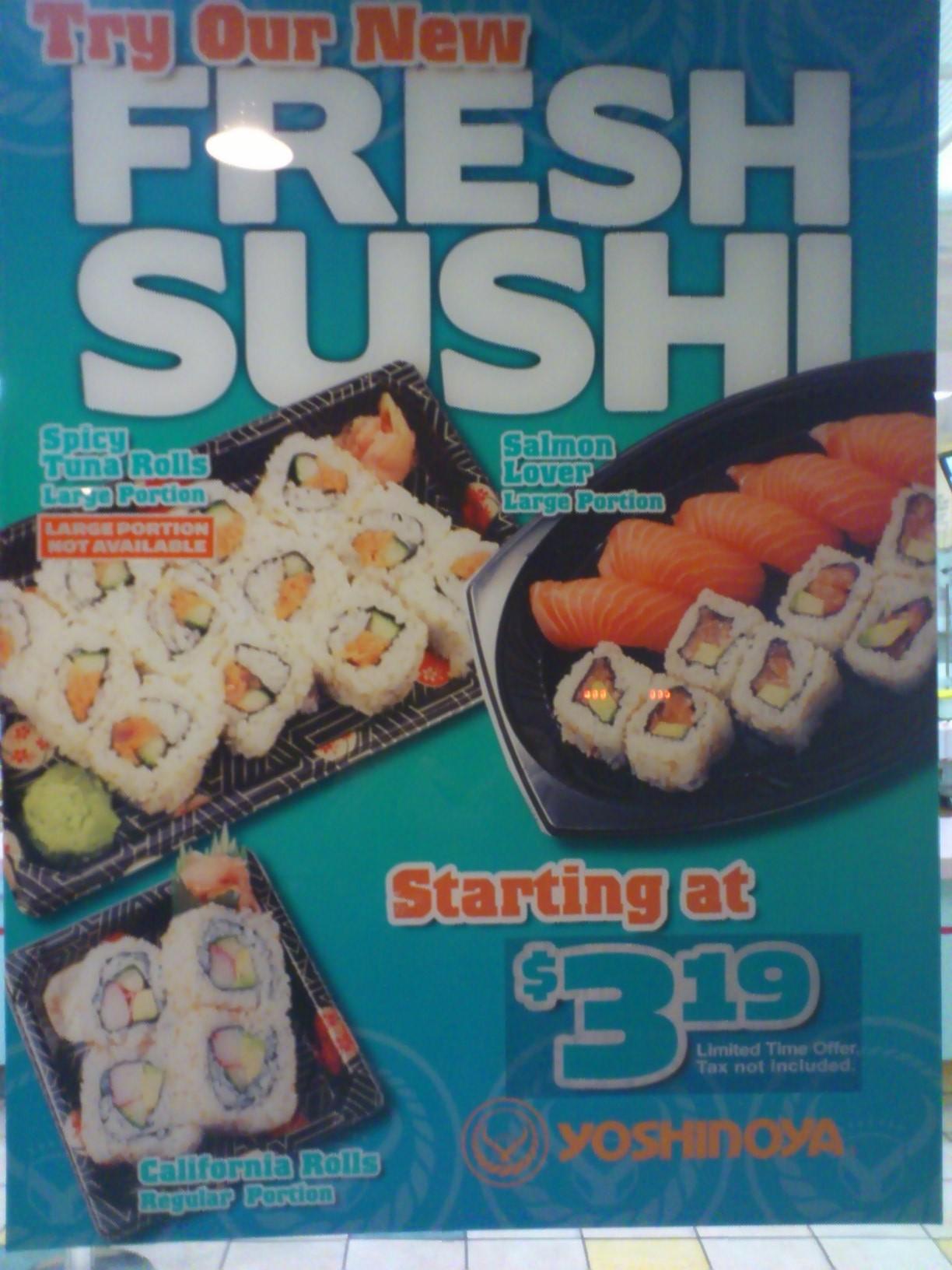 吉野家寿司