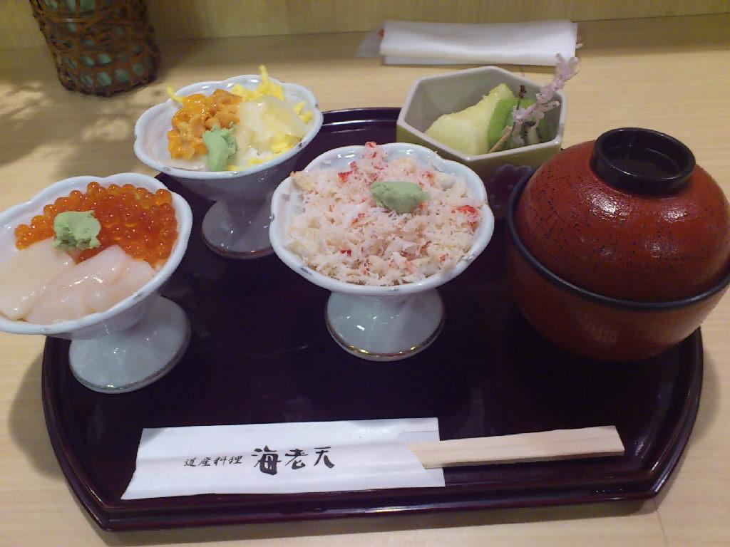 海鮮3色ミニ丼