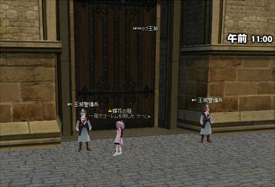 mabinogi_2010_01_03_003.jpg