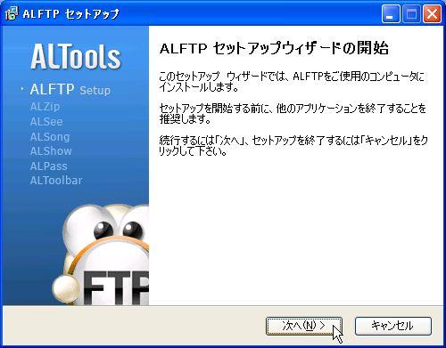 alftp003.jpg